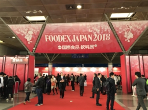 FOODEX JAPAN 2018が開催!!