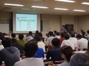 第5回 友桝アカデミー合同合宿研修開催!