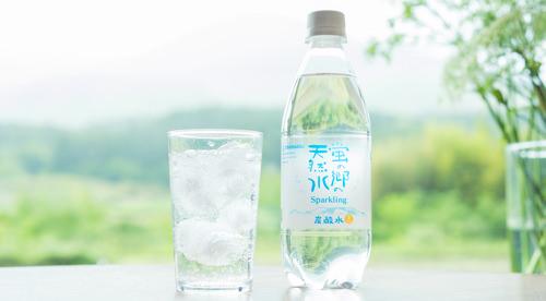 蛍の郷の天然水スパークリングと強炭酸