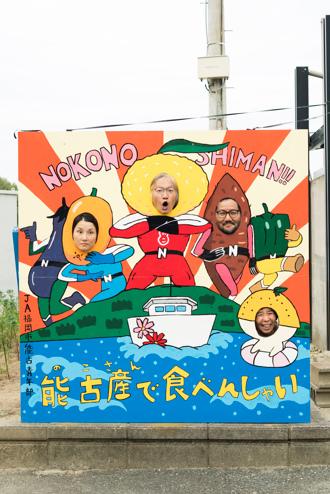 能古島のイメージ