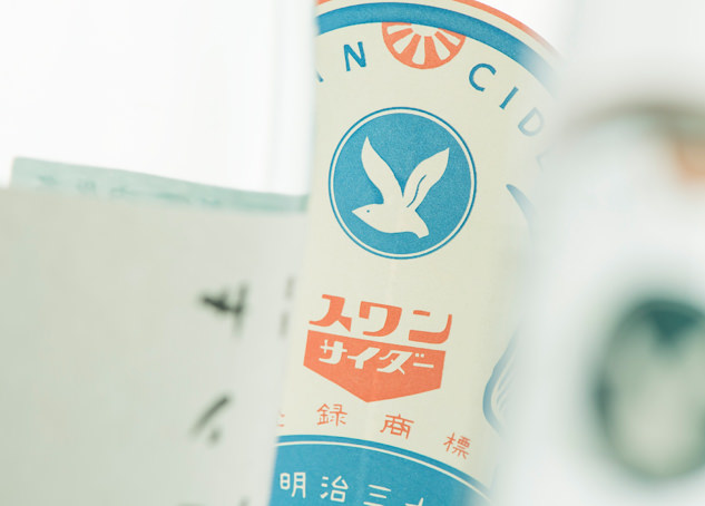 友桝飲料のイメージ