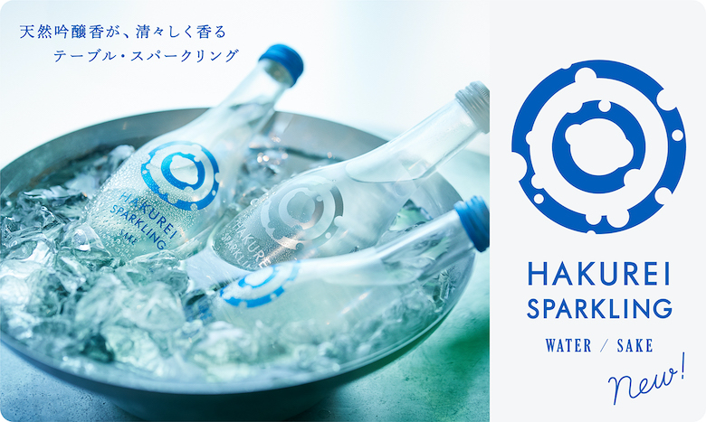 HAKUREI SPARKLING