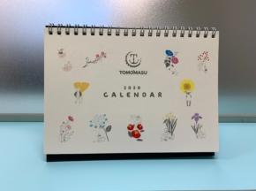 オリジナルカレンダー